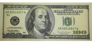 обменять старые доллары доллар 1996 года фото